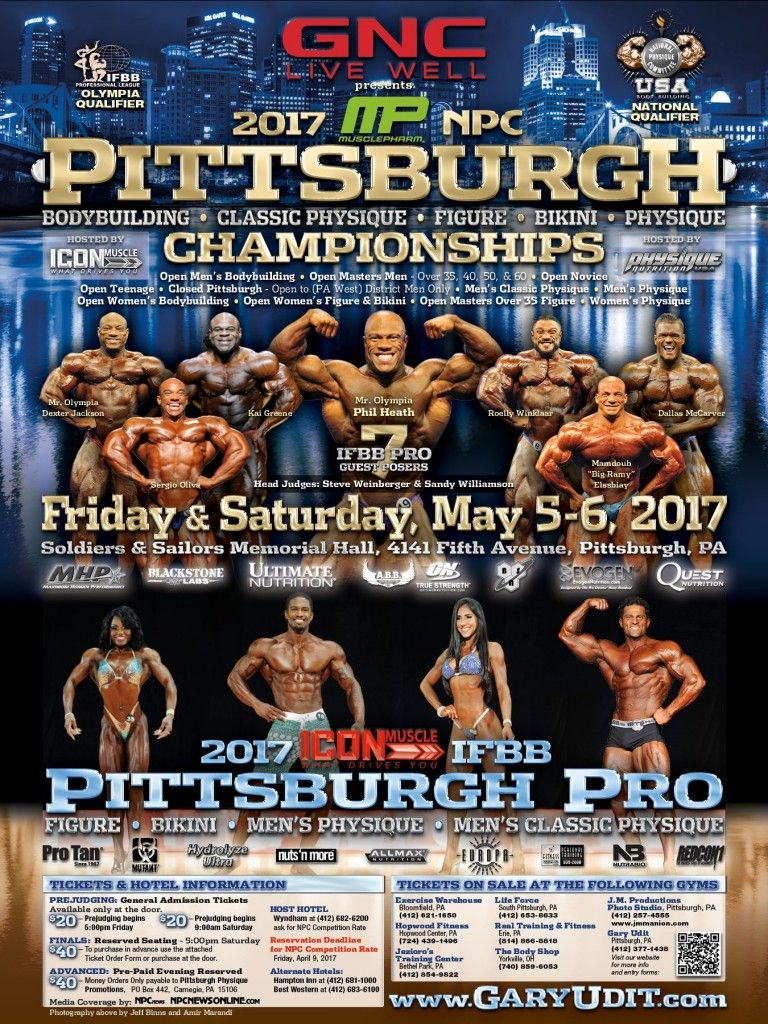 2017pittsburgh_flyer2-768x1024